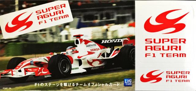 スーパー アグリ F1 2006 LifeCard プロモーションステッカー
