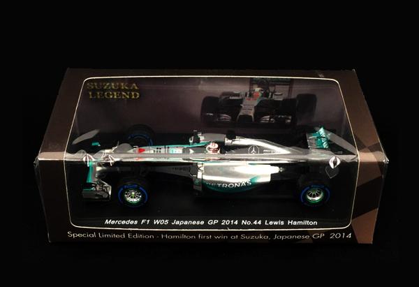 スパーク 鈴鹿レジェンド別注BOX 1/43 メルセデス F1 W05 L.ハミルトン 2014日本GP優勝