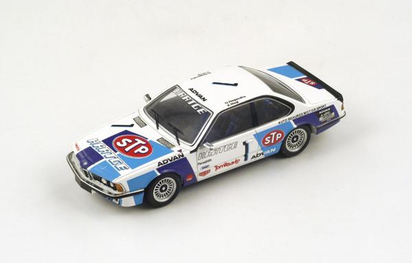 """スパーク 1/43  BMW 635 CSi """"STP"""" 茂木和男/長坂尚樹 1985年インターテック3位 No.1"""