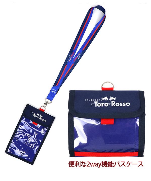 REDBULL TOROROSSO HONDA 2019 レッドブル・トロロッソ・ホンダ チーム 2WAY機能パスケース