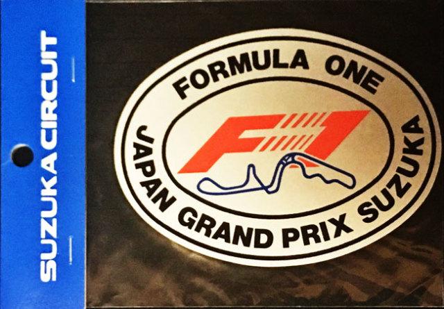 鈴鹿サーキット 1987年日本GP 公式ステッカー