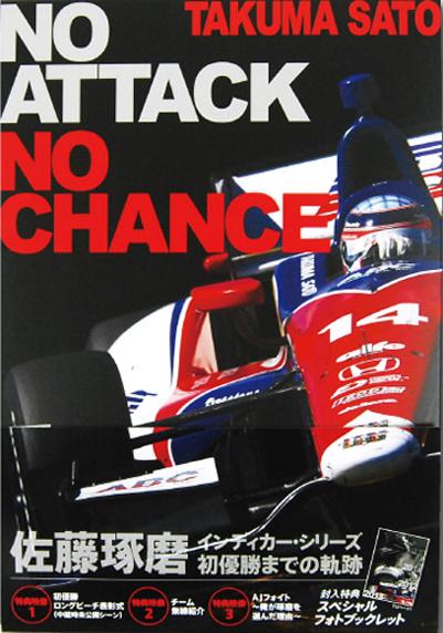 佐藤琢磨 インディカー・シリーズ初優勝までの軌跡 DVD