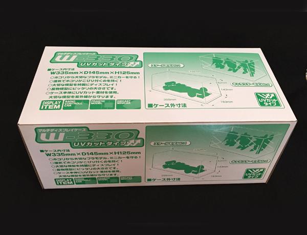 アオシマ コレクションケース 1/18スケールモデル用 ディスプレイケース アクリスケース W330 UVカットタイプ