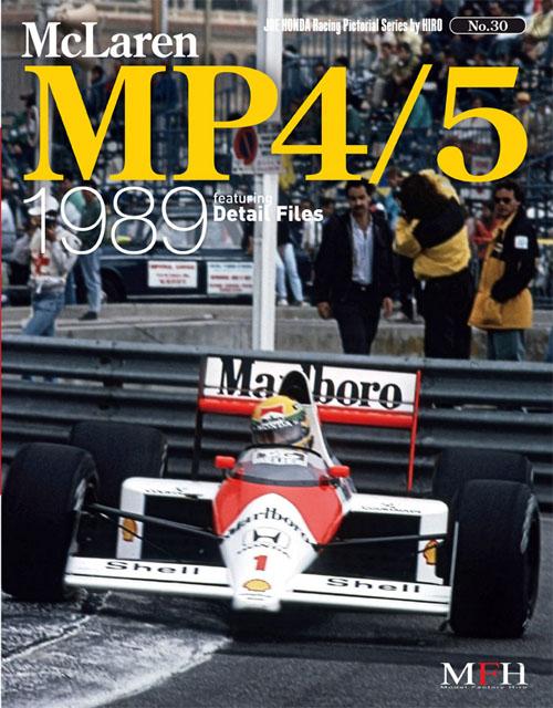 ジョーホンダ写真集 『レーシングピクトリアル」VOL.30「「マクラーレンMP4/5 1989」