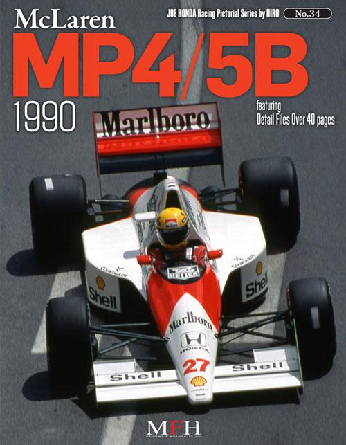 ジョーホンダ写真集 『レーシングピクトリアル」VOL.34「マクラーレンMP4/5B 1990」