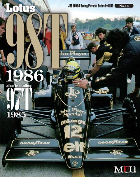 ジョーホンダ写真集 『レーシングピクトリアル」VOL14「LOTUS98T 1986」