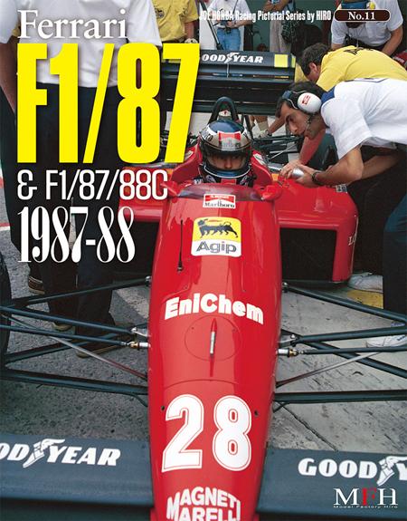 ジョーホンダ写真集 『レーシングピクトリアル」VOL.11 「FERRARI 87&88C 1987-88」