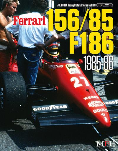 ジョーホンダ写真集 『レーシングピクトリアル』 VOL.22    Ferrrai 156/85 F186 1985-86