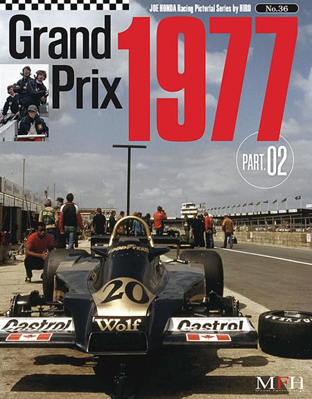 ジョーホンダ写真集 『レーシングピクトリアル」VOL.36「Grand Prix 1977 Part 02」