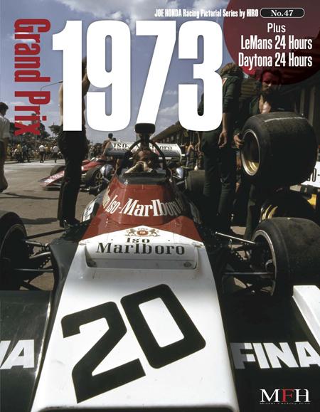 ジョーホンダ写真集 『レーシングピクトリアル」VOL.47 「Grand Prix 1973, plus Le Mans and Daytona 24 Hours 」