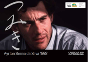 【F1日本GP後入荷予定先行ご予約品】(数量限定特典付) 「つみき 2019年アイルトン・セナ(1992) カレンダー」 Photo by Hiroshi Kaneko