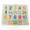 ラーセン 知育玩具 3歳頃~ パズル 10ピース 楽しく数字を学ぼう
