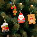 sevi クリスマス
