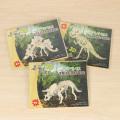 3D恐竜パズル メイン