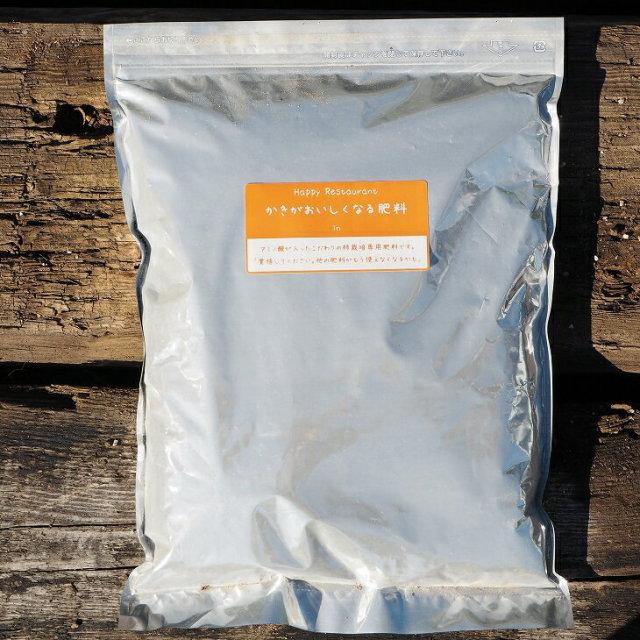 かき専用 かきがおいしくなる肥料 アミノ酸入り
