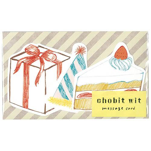 chobit wit メッセージカード<birthday_party>