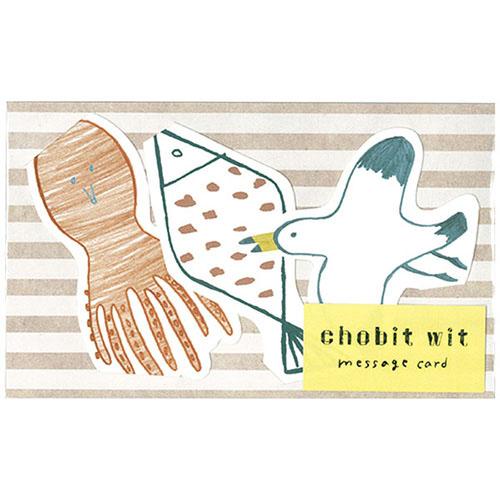 chobit wit メッセージカード<sea>