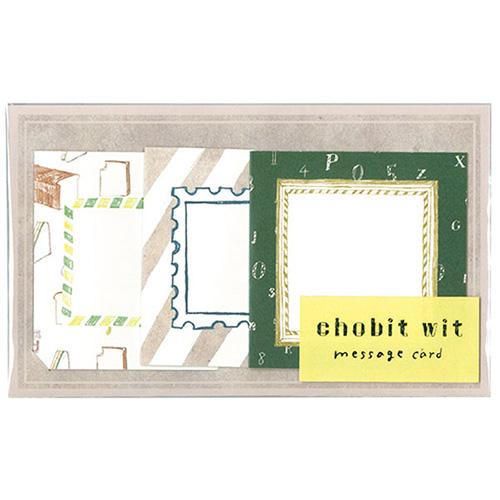 chobit wit メッセージカード<shikaku_number>