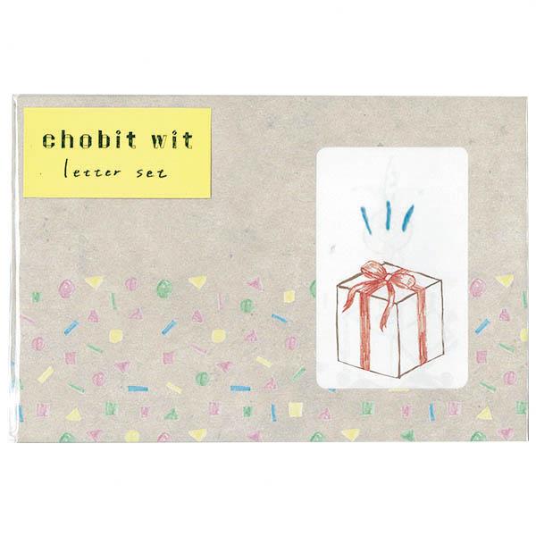 chobit wit レターセット<box>