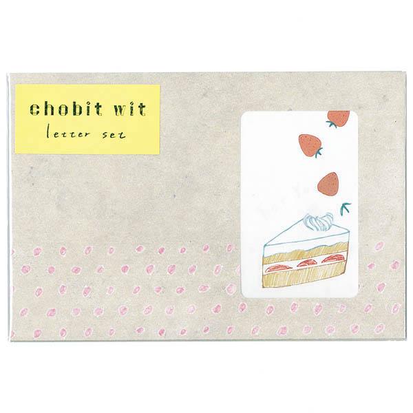 chobit wit レターセット<cake>