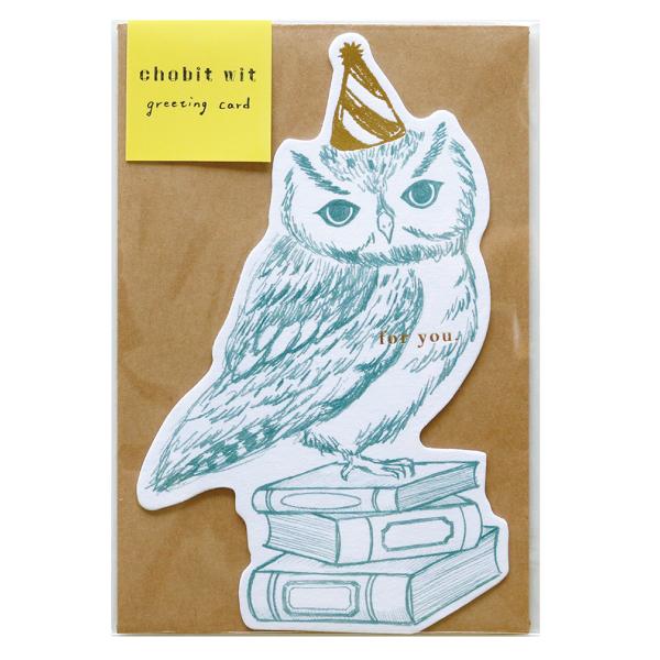 chobit wit グリーティングカード<owl>