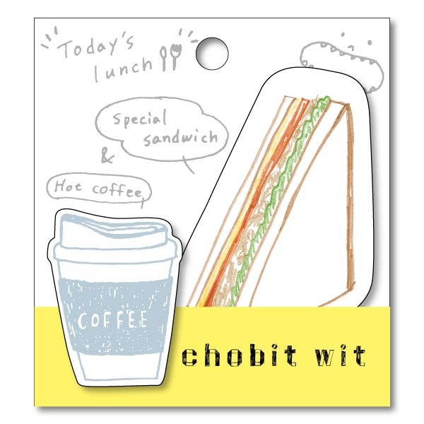 chobit wit スティッキーメモ<lunch>