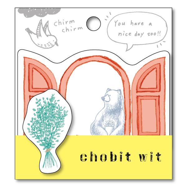 chobit wit スティッキーメモ<bear>