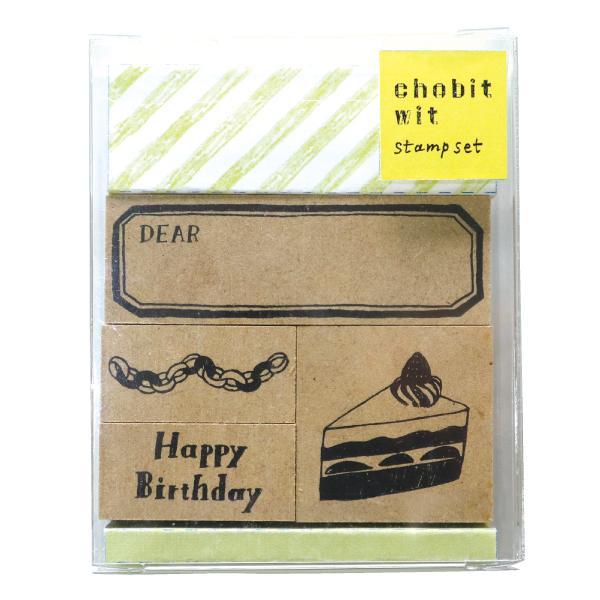 chobit wit スタンプ<cake>