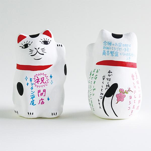 わをもん よせがき張子<招き猫>WM-030