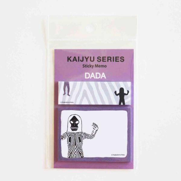 KAIJYU SERIES スティッキーメモ<ダダ/ネガ>TB-234