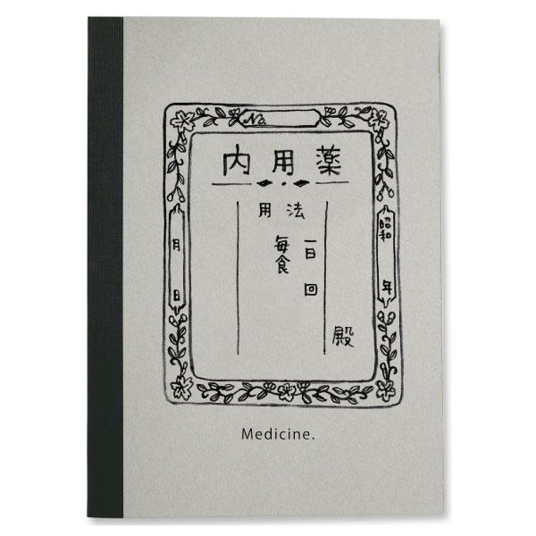 watashi lassic. ジャーナルノート<Medicine>GFO-039
