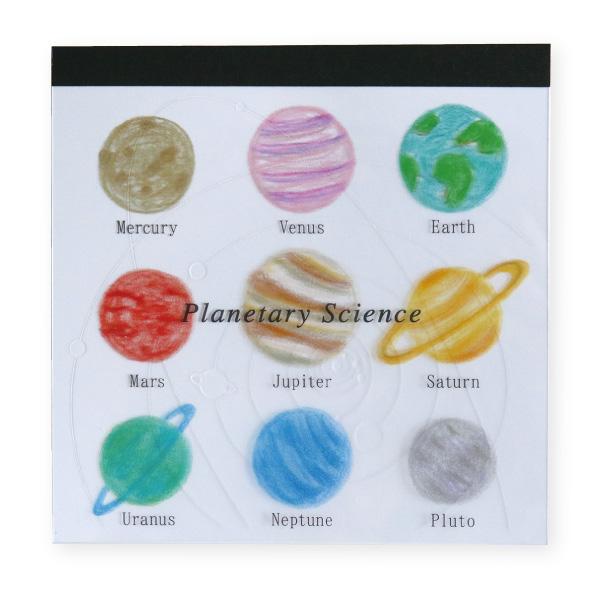 STUDY HOLIC メモパッド・スクエア<惑星科学>ST-004