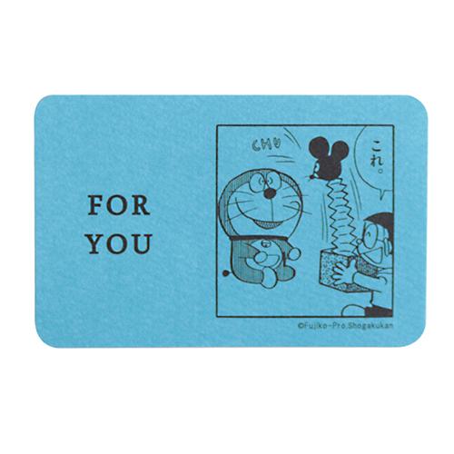 ドラえもん メッセージカード<FOR YOU/blue>DG-072