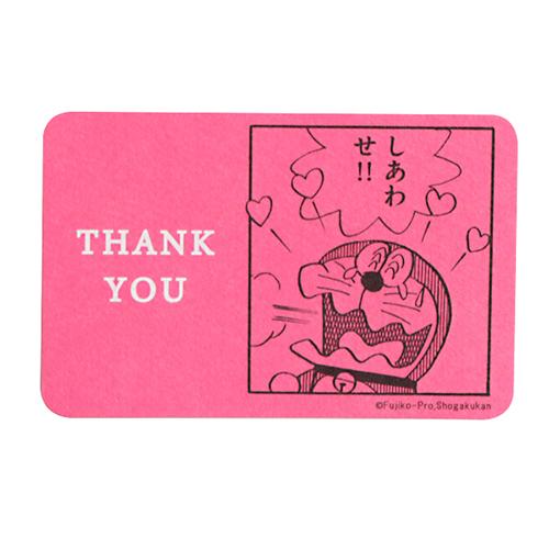 ドラえもん メッセージカード<THANK YOU/pink>DG-078