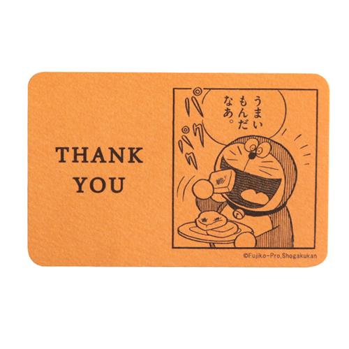 ドラえもん メッセージカード<THANK YOU/orange>DG-080