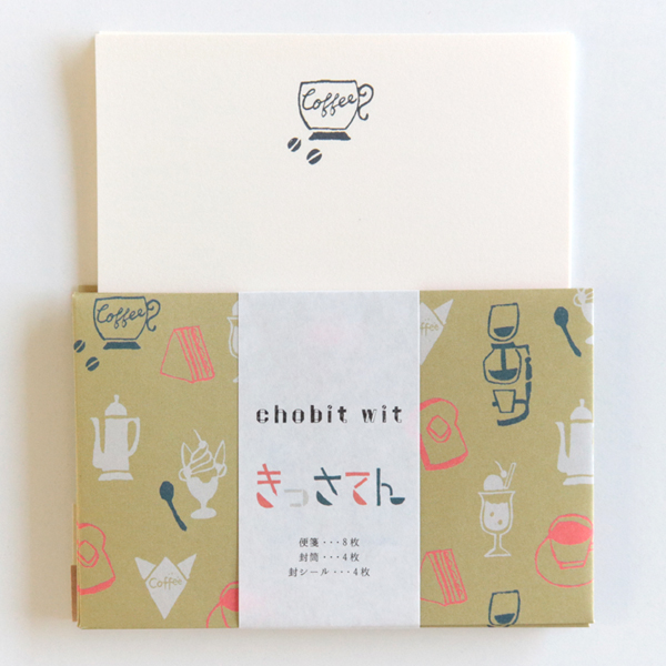 chobit wit ミニレターセット<きっさてん>CW-202