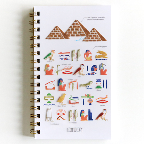 STUDY HOLIC スリムリングノート<古代エジプト学>ST-053