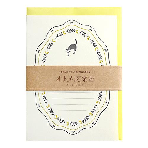 オトメ図案室 レターセット<ネコ野花>OT-005