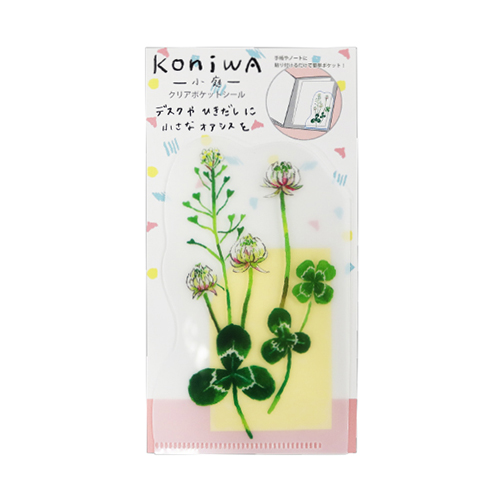 koniwa クリアポケットシール<しろつめ草>KW-021