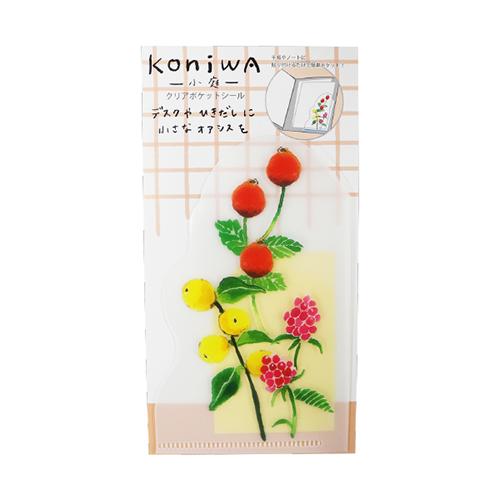 koniwa クリアポケットシール<ローズヒップ>KW-024