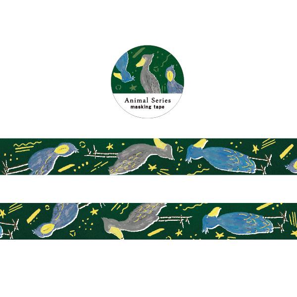 Animal Series 金箔マスキングテープ<ハシビロコウ> GF-472