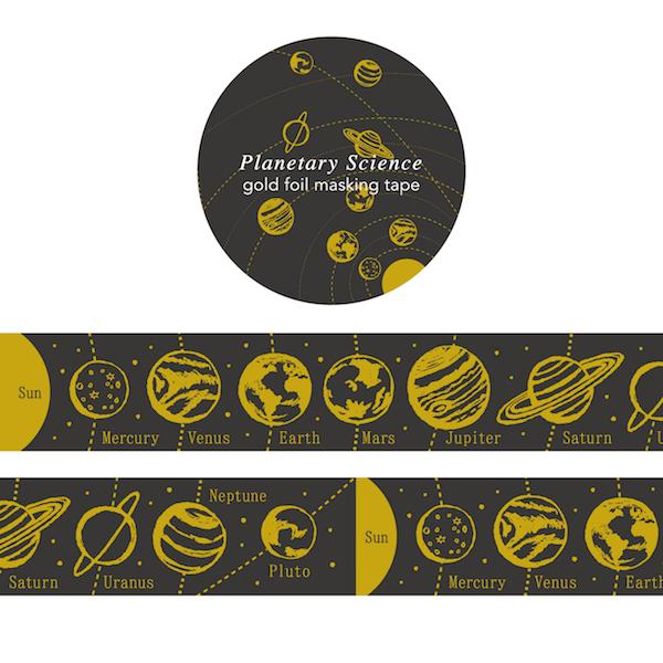 STUDY HOLIC 金箔マスキングテープ<惑星科学> ST-099