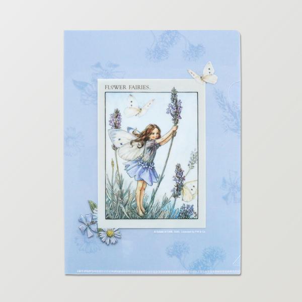 FLOWER FAIRIES A5ファイル<Lavender>FF-145