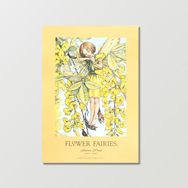 FLOWER FAIRIES レターパッド <Laburnum>FF-158