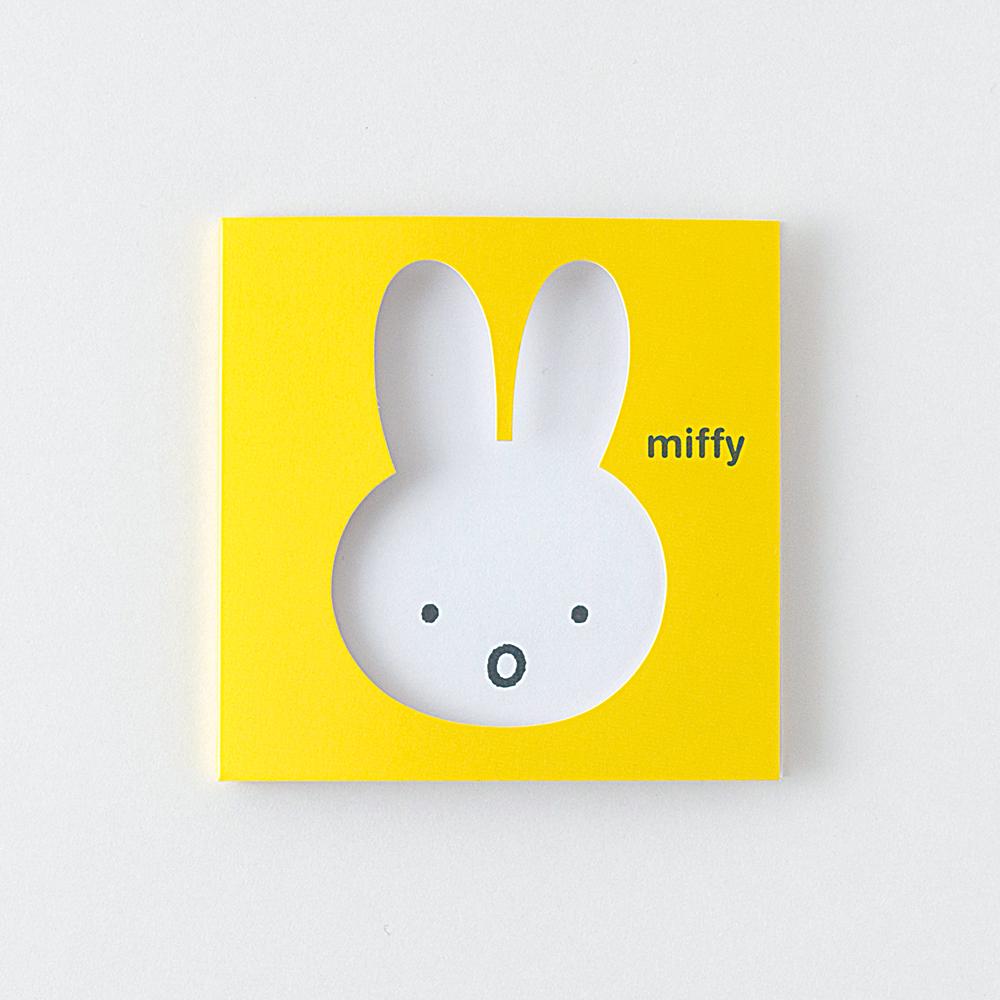 miffy スティッキーメモ<face/yellow> BM-008