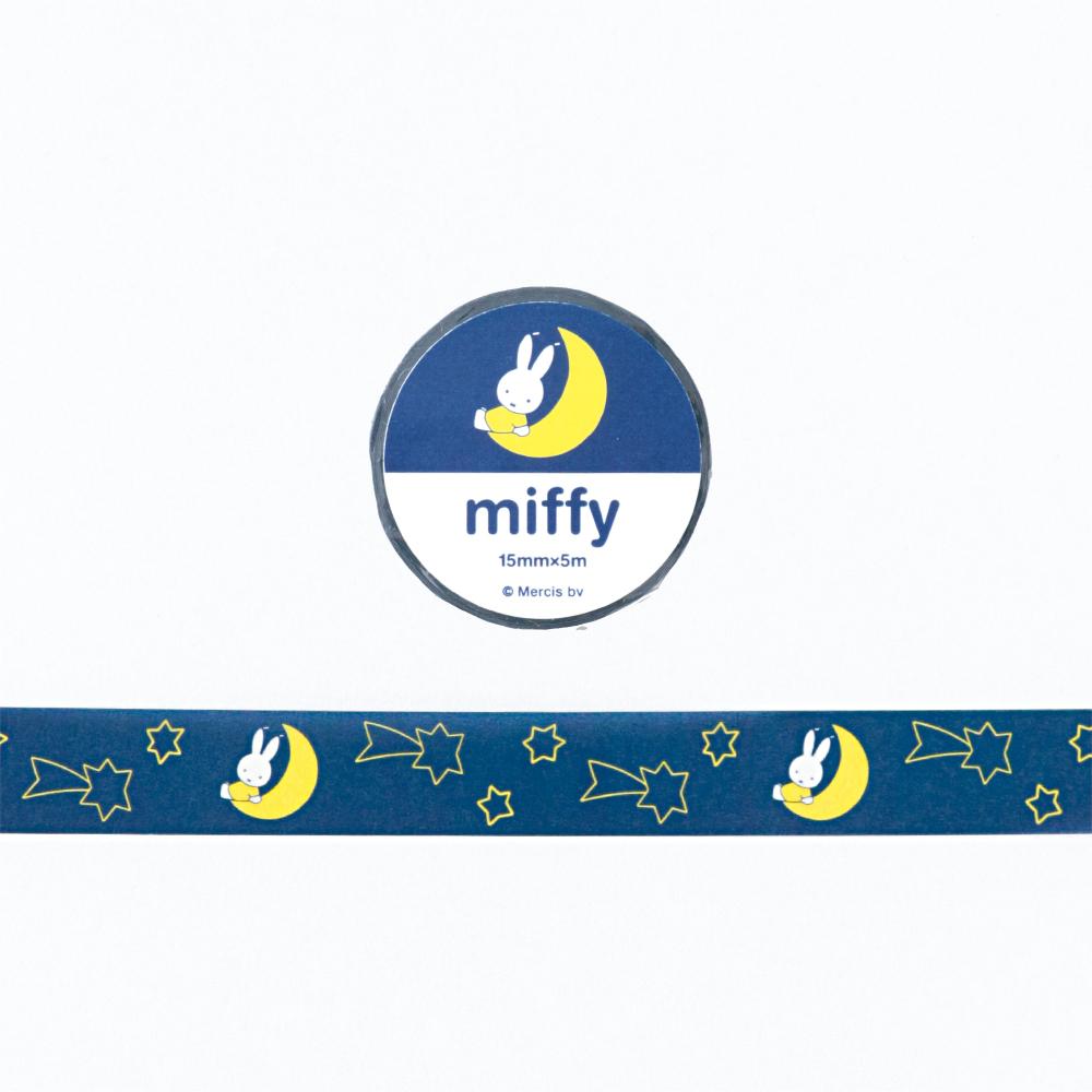 miffy マスキングテープ<dream> BM-024