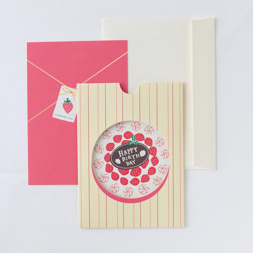 スライドバースデーカード<Strawberry Cake>GRD-056