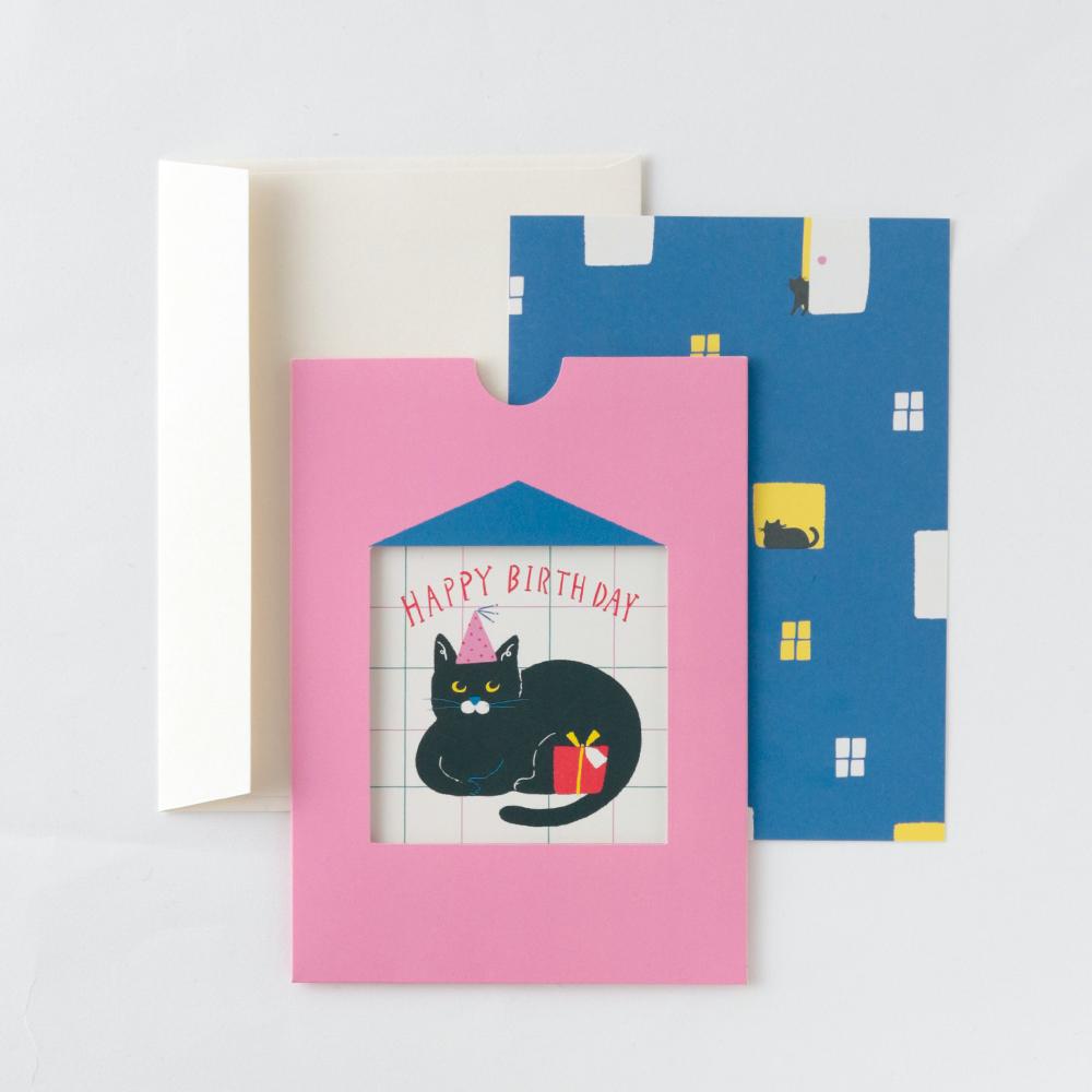 スライドバースデーカード<Cat House>GRD-060