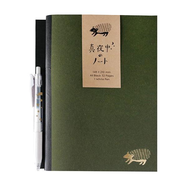 真夜中の雑貨店 ペン付きA5ノート<ハリネズミ>MZ-014