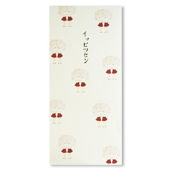 こてもと 一筆箋<桜>